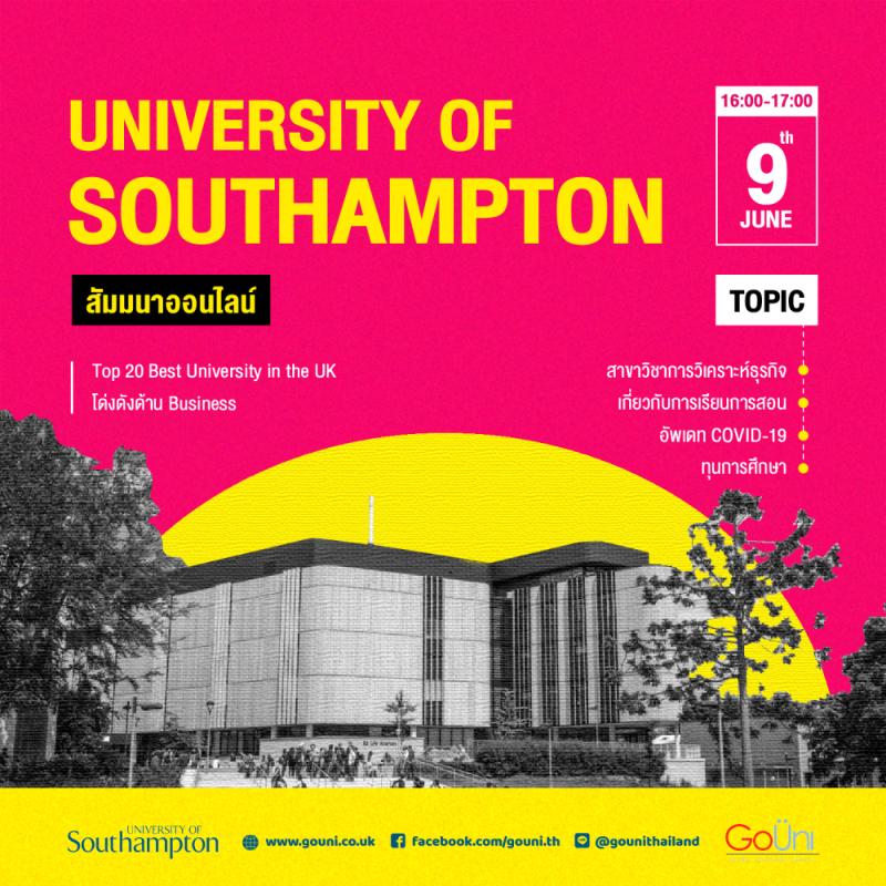 20200522 University Of Southampton Webinar 01 Copy