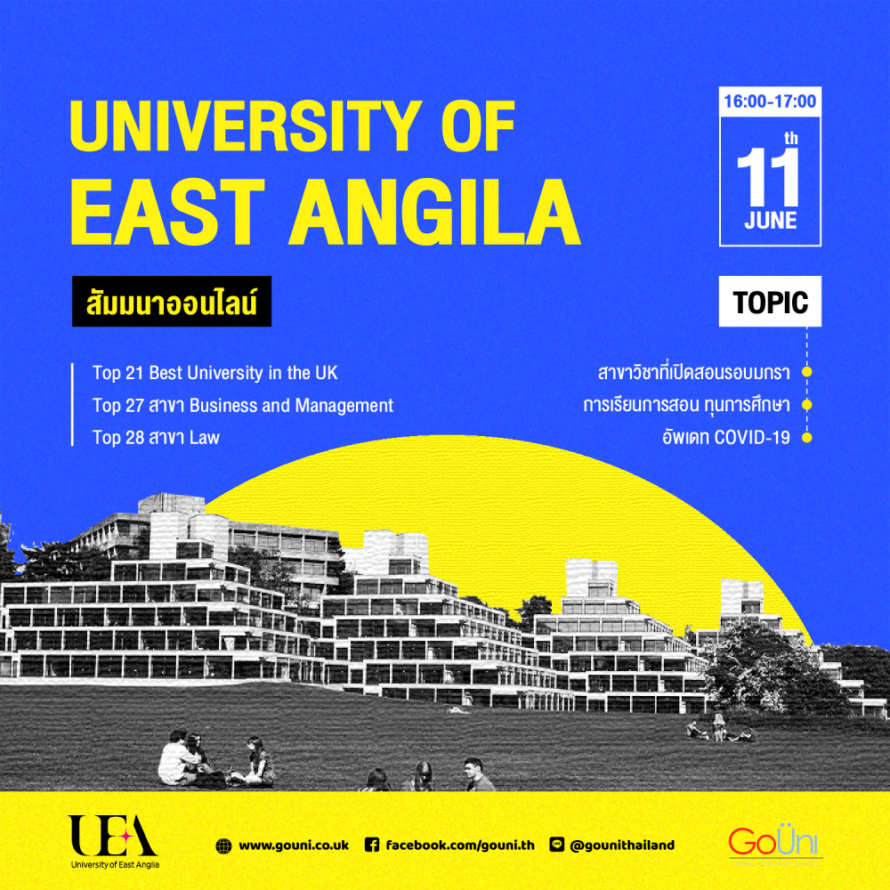 20200525 University Of East Anglia Webinar 01 Copy