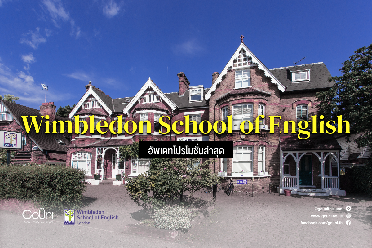 20201014 Wimbledon School Of English 10 Discount 01