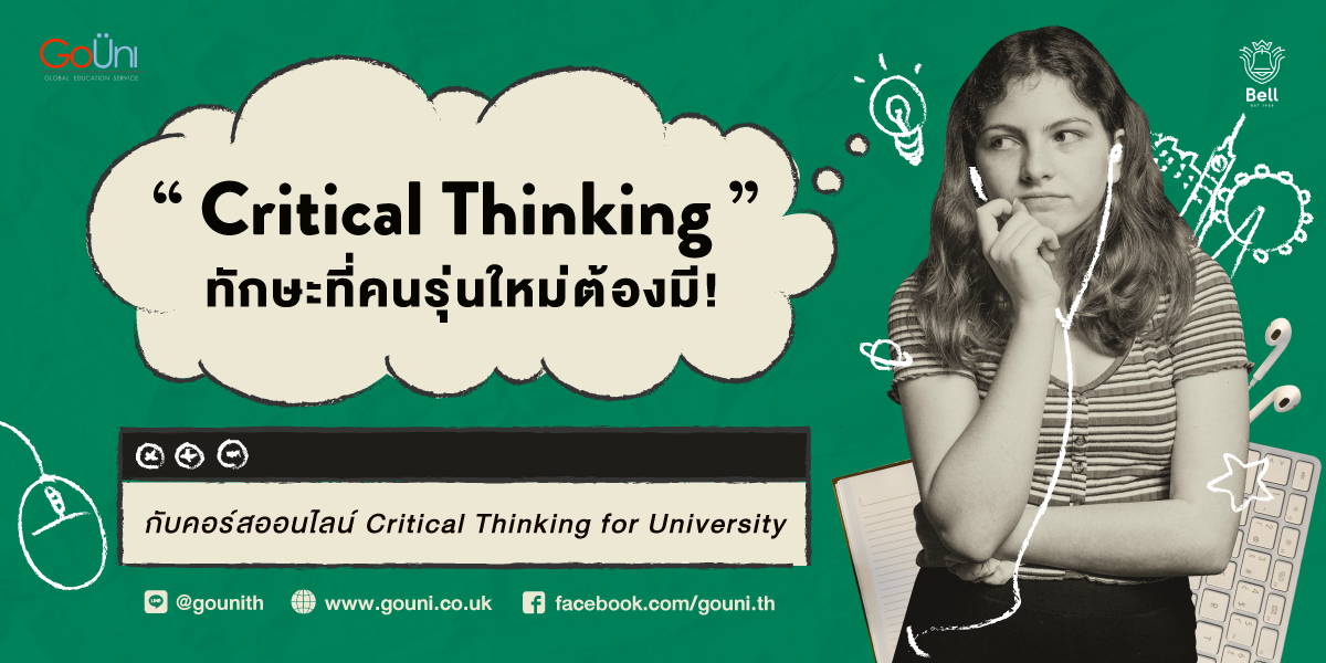 20201117 Bell Critical Thinking For University 01