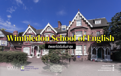 /assets/uploads/cms-images/20201014-Wimbledon-School-of-English-10-discount-01.png